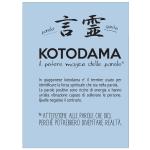 kotodama_azzurro