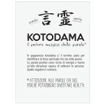 kotodama_ghiaccio